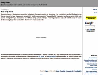 prayatna.typepad.com screenshot