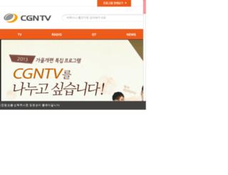 prayer.cgntv.net screenshot