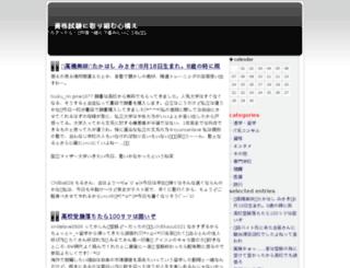 prayingmantiseggs.org screenshot