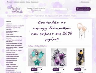 prazdniksharov96.ru screenshot