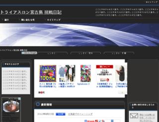 prblog.jp screenshot
