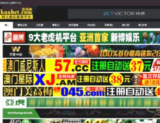 prclawyeronline.com screenshot