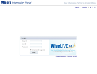 prd3-wisesearch.wisers.net screenshot