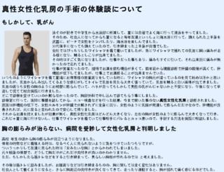 pre-box.com screenshot