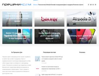 preceni.com screenshot