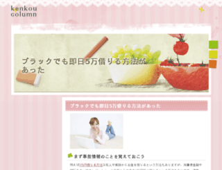 pregnancyhealthy.net screenshot