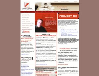 pregoukos.gr screenshot