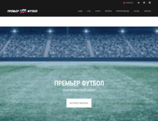 premier-football.ru screenshot