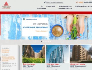 premierdevelopment.ru screenshot