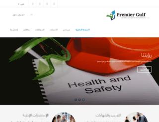 premiergulftraining.com screenshot