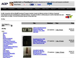 premiers.com screenshot