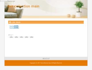 premioexcelencianotrabalho.com screenshot