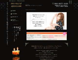 premium-aroma.com screenshot