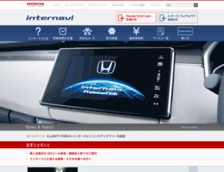 premium-club.jp screenshot