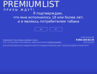 premiumlist.ru screenshot
