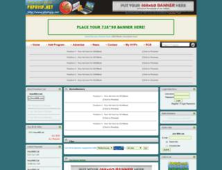 premiumlister1.phphyip.net screenshot