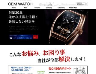 premiumoem.com screenshot