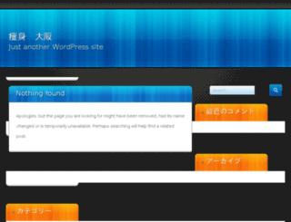 premiumtheme.info screenshot