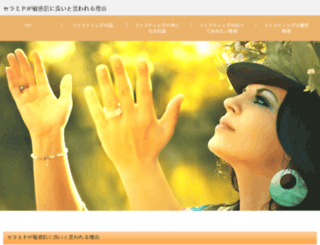 preneur-technologies.com screenshot