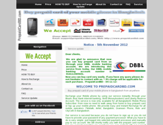 prepaidcardbd.info screenshot