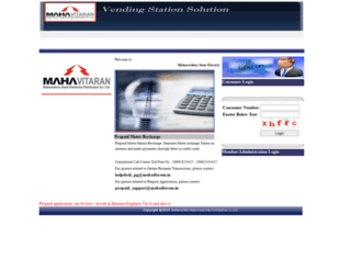 prepaidmeter.mahadiscom.in screenshot