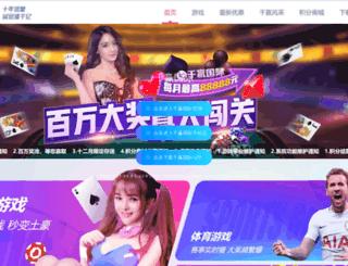 prepcram.com screenshot