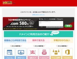 preprod.tipizz.com screenshot