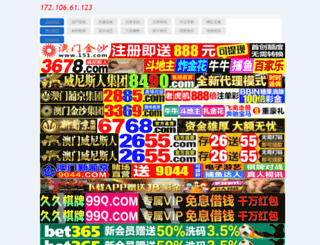 presentadoronline.com screenshot