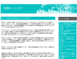 presepada.org screenshot