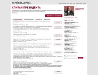 president2008.pravda.com.ua screenshot