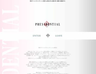 presidential-vip.com screenshot