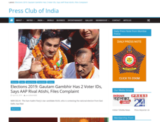 pressclubofindia.co.in screenshot