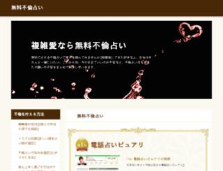 pressering.com screenshot