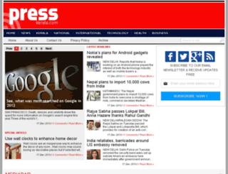 presskerala.com screenshot