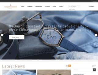 presslounge.vacheron-constantin.com screenshot