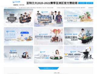 prestashopteam.com screenshot