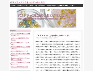 prestigekewgardensbangalore.net screenshot