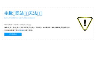 pretty214.gotoip2.com screenshot