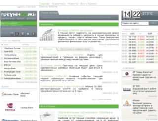 preumnoj.ru screenshot