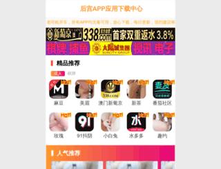 preventivenutrient.com screenshot
