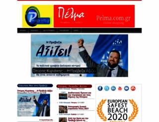 preveza-info.gr screenshot