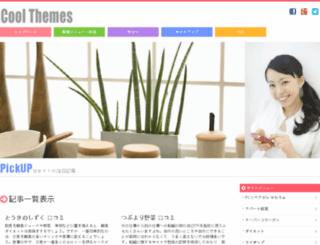 prevoir-labelvie.com screenshot