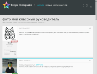 prezentat.ru screenshot