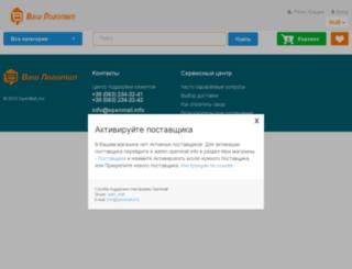 prezentshop.com screenshot