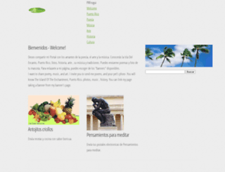 prfrogui.com screenshot