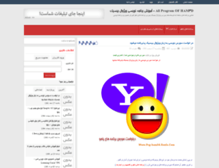 prg-ham3d.rozfa.com screenshot