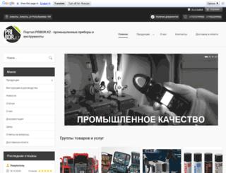 pribor.kz screenshot