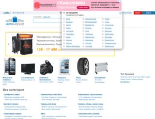 price.dneprcity.net screenshot