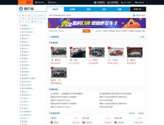 price.xinzuojia.com screenshot