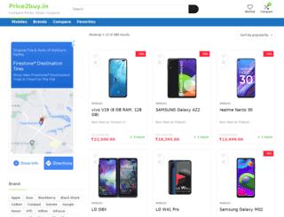 price2buy.in screenshot